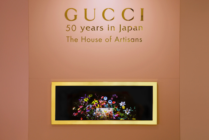 gucci ppt Shop the guccicom official site discover the latest ready to wear, handbags, shoes and accessories collections by alessandro michele.